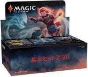 マジック:ザ・ギャザリング 基本セット2020 ブースターパック 日本語版 【36パック入りBOX】