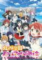 ラブライブ!虹ヶ咲学園スクールアイドル同好会 3 【特装限定版】【Blu-ray】