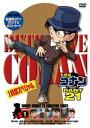 名探偵コナン PART 21 Volume1 [ 高山みなみ ]