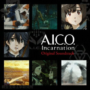 アニメソング, その他 A.I.C.O. IncarnationOriginal Soundtrack