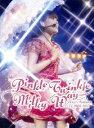 【送料無料】田村ゆかり LIVE 2006-2007 *Pinkle Twinkle☆Milky Way* [ 田村ゆかり ]