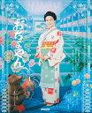 連続テレビ小説 おちょやん Part1 (NHKドラマ・ガイド) [ 八津 弘幸 ]