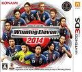 ワールドサッカー ウイニングイレブン2014 3DS版の画像