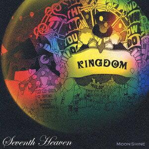 王ドロボウJING in Seventh Heaven オリジナルサウンドトラック画像