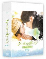 【送料無料】シークレット・ガーデン DVD-BOX1 [ ハ・ジウォン ]