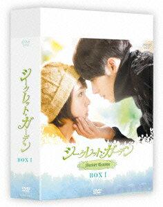 【送料無料】シークレット・ガーデン DVD-BOX1
