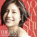 THE BEST 〜10 years story〜 [ 松下...