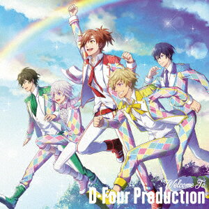 Welcome To D-Four Production画像