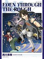 Eden through the rough (期間生産限定盤 CD+DVD)