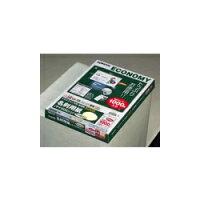 コクヨ マルチプリンタ用 名刺用紙 A4 100枚 ナチュラルホワイト KPC-VE15W