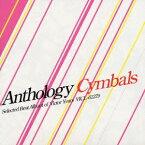 anthology [ シンバルズ ]
