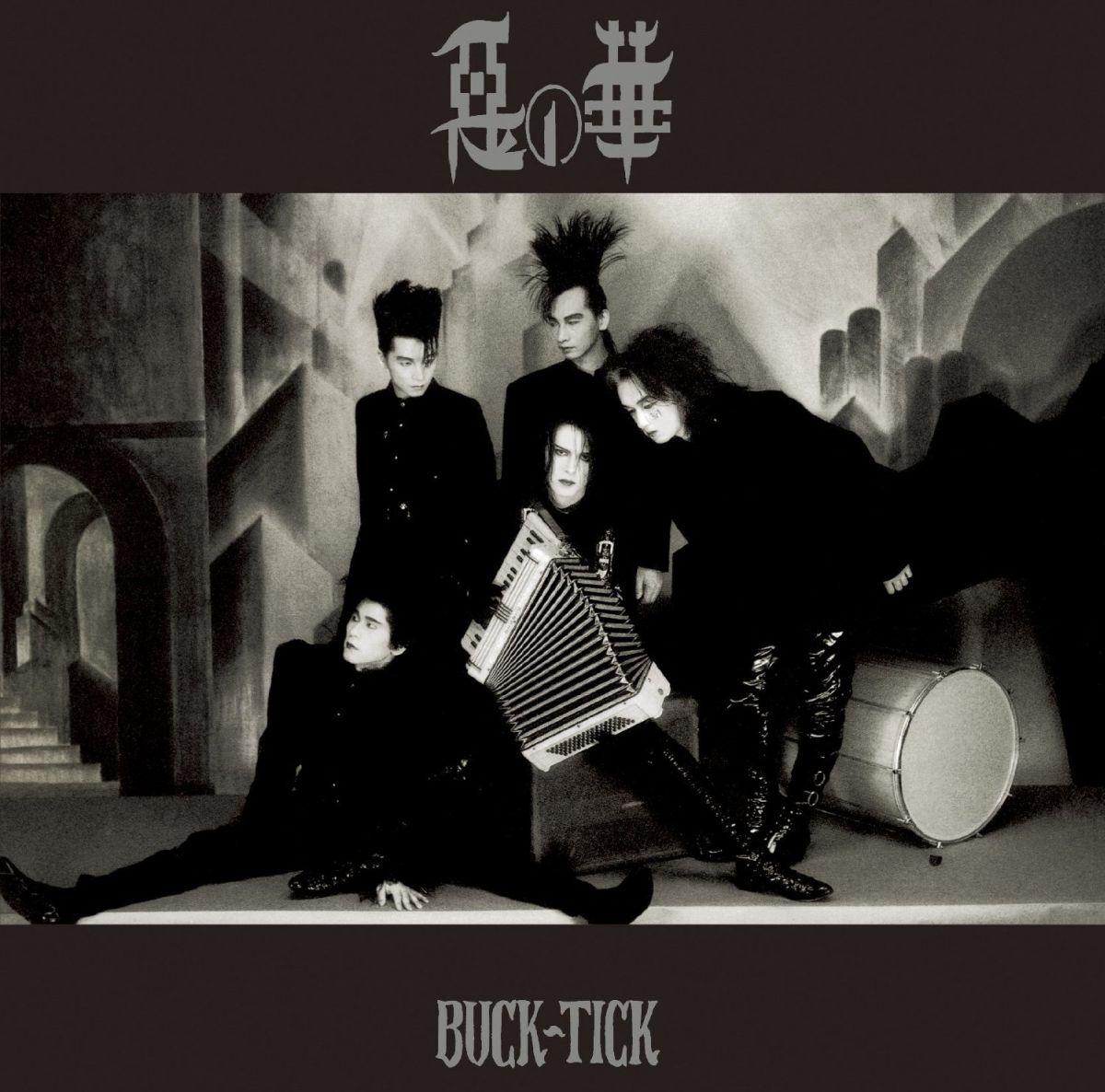 ロック・ポップス, その他 (2015) BUCK-TICK