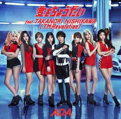 愛をちょうだい feat.TAKANORI NISHIKAWA(T.M.Revolution) (初回限定盤B CD+DVD)画像