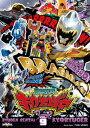 スーパー戦隊シリーズ::獣電戦隊キョウリュウジャー VOL.9 [ 竜星涼 ]