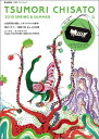 【楽天ブックスならいつでも送料無料】TSUMORI CHISATO 2015 SPRING & SUMMER
