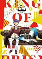 KING OF PRISM -Shiny Seven Stars- 第4巻【Blu-ray】