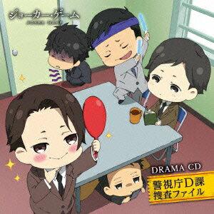 CD, アニメ CD D (CD)