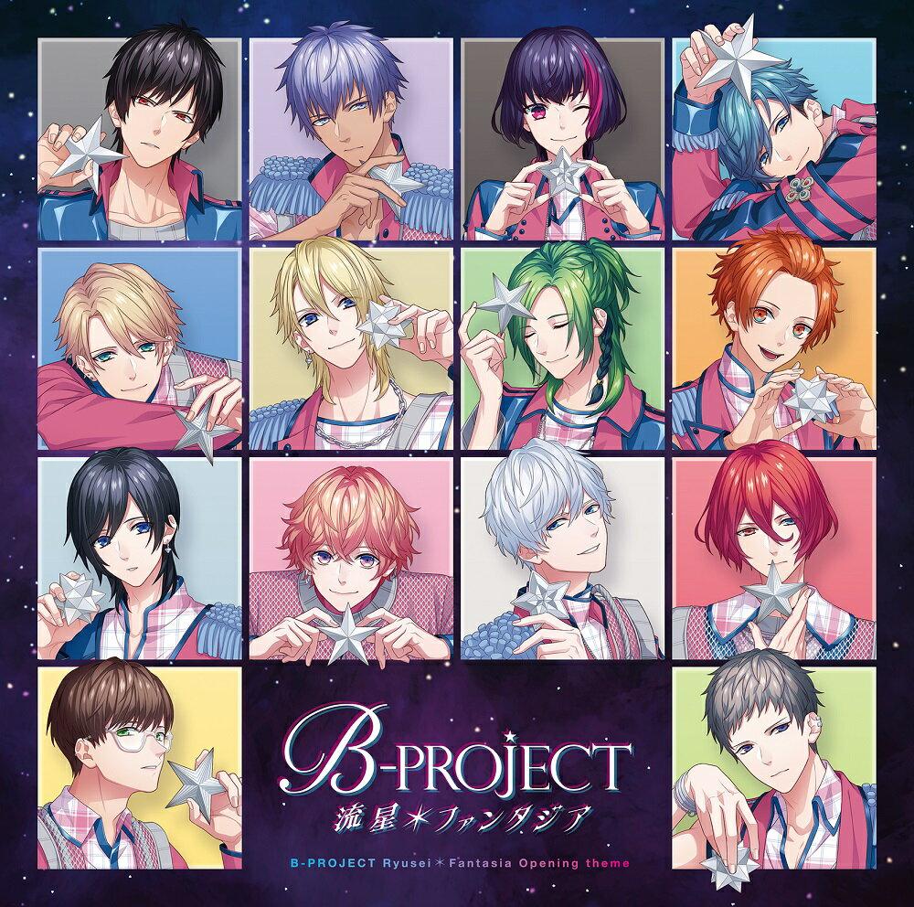 CD, ゲームミュージック (A4) B-PROJECT