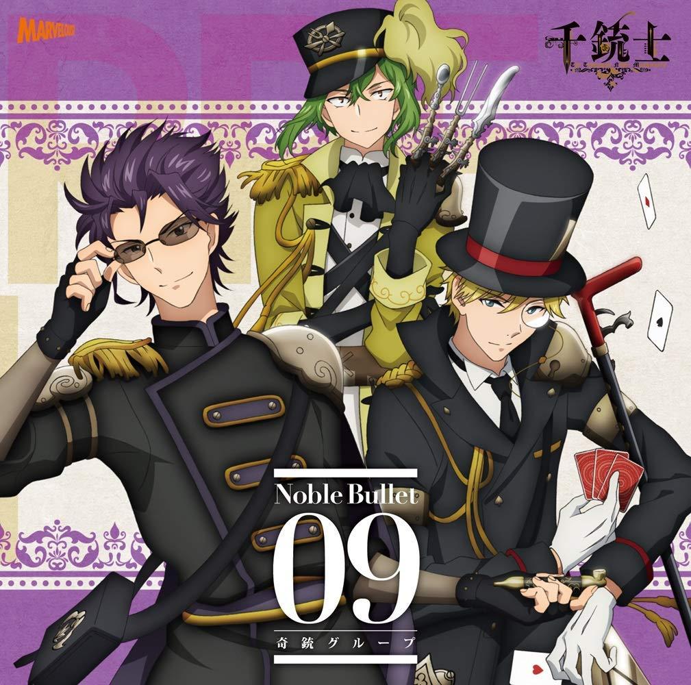 アニメソング, その他  Noble Bullet 09 ()