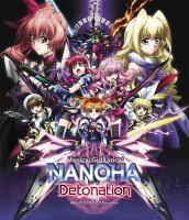 魔法少女リリカルなのは Detonation 通常版【Blu-ray】