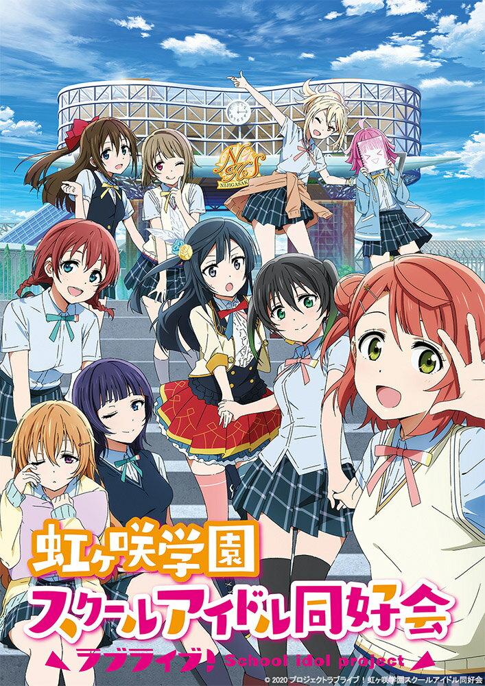 ラブライブ!虹ヶ咲学園スクールアイドル同好会 6 【特装限定版】【Blu-ray】