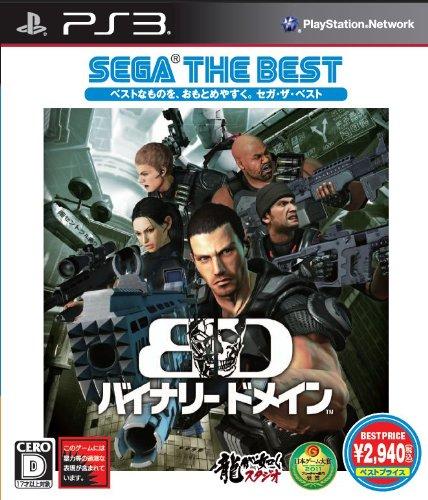 プレイステーション3, ソフト  SEGA THE BEST