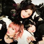 TVアニメ『sin 七つの大罪』OP/EDテーマ「My Sweet Maiden」 [ Mia REGINA ]