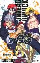 アンデッドアンラック 6 (ジャンプコミックス) [ 戸塚