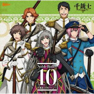 CD, アニメ  Noble Bullet 10 ()