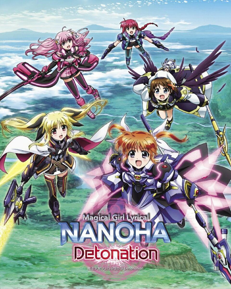 魔法少女リリカルなのは Detonation 超特装版【Blu-ray】
