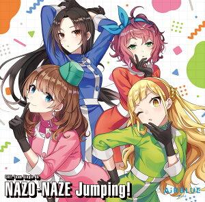 【楽天ブックス限定先着特典】CUE! Team Single 06「NAZO-NAZE Jumping!」 (L判ブロマイド【絵柄:ゲームイラスト】)