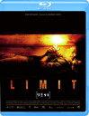 [リミット]【Blu-ray】 [ ライアン・レイノルズ ]