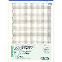 コクヨ PPC用原稿用紙 B4タテ 5mm方眼 コヒー105N