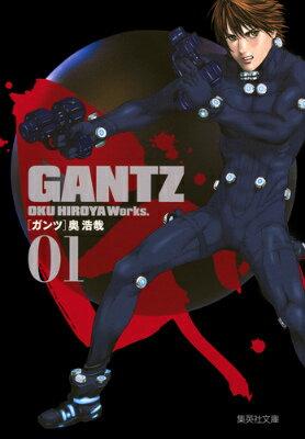 GANTZ(01)画像