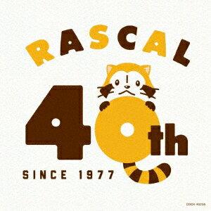 あらいぐまラスカル 40th Anniversary BEST画像
