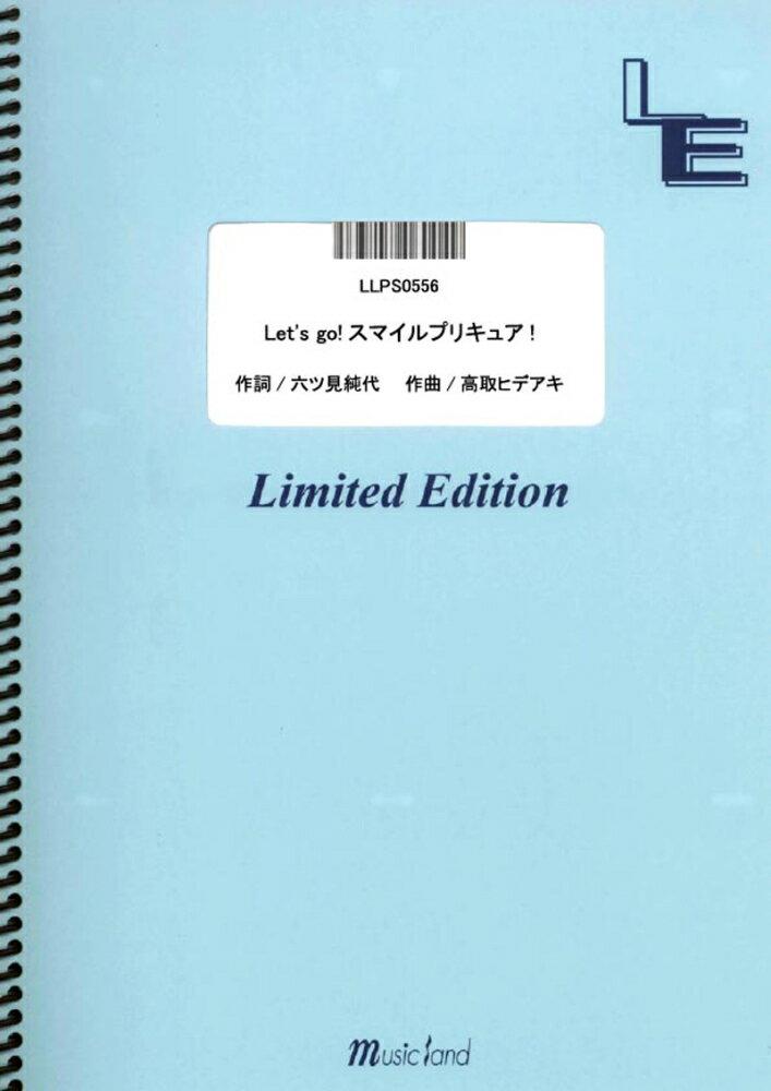 LLPS0556 Let's go!スマイルプリキュア!/池田彩  [ミュージックランドピアノ]画像