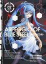蒼き鋼のアルペジオ -ARS NOVA- VOLUME.02【Blu-ray】
