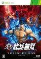 真・北斗無双 TREASURE BOX Xbox360版
