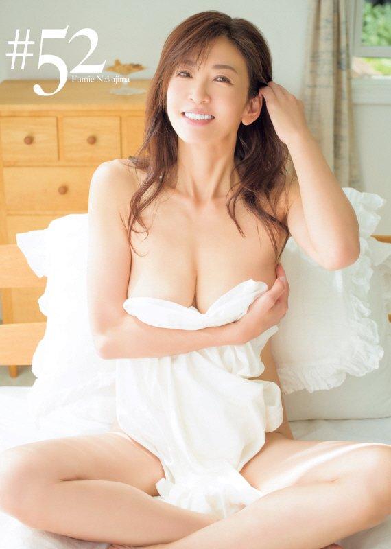 中島史恵 写真集『#52』