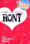 RONi(2017 Autumn & W)