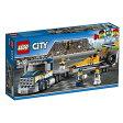 レゴ(LEGO)シティ 超高速レースカーとトレーラー 60151