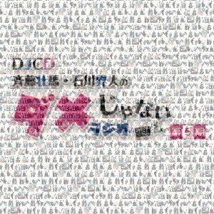 CD, アニメ DJCD5 (CD)