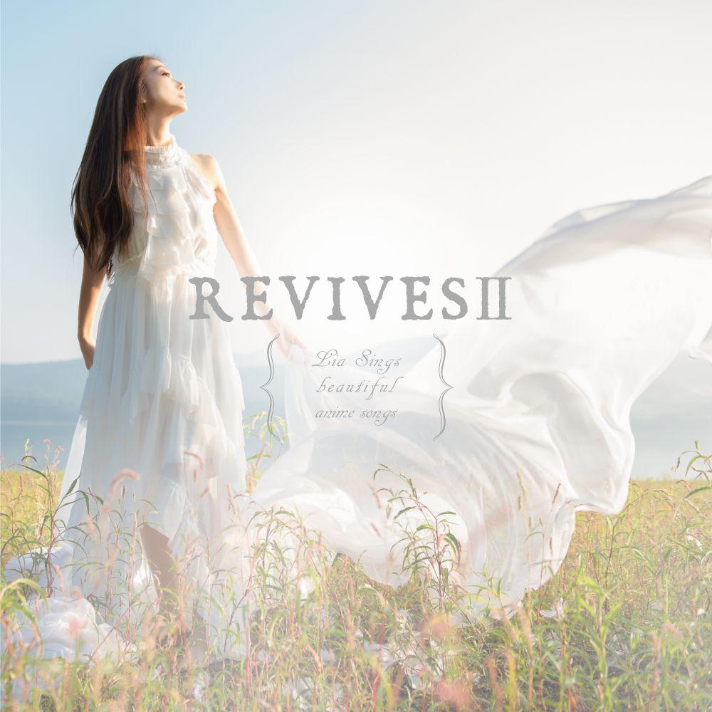 ロック・ポップス, その他 REVIVES2 -Lia Sings beautiful anime songs- (G) Lia
