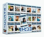 STU48のセトビンゴ! Blu-ray BOX【Blu-ray】
