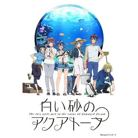白い砂のアクアトープ 第6巻【Blu-ray】