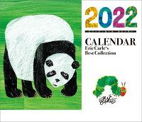 エリック・カールベストコレクション(2022年1月始まりカレンダー)