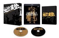「魁!!男塾」 BD-BOX【Blu-ray】
