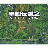 聖剣伝説2 シークレット オブ マナ オリジナル・サウンドトラック