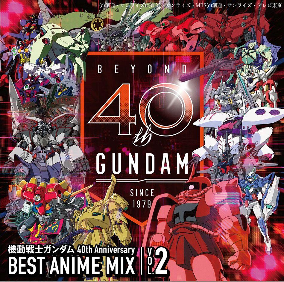 機動戦士ガンダム 40th Anniversary BEST ANIME MIX vol.2画像