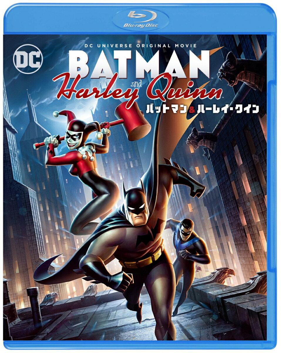 バットマン&ハーレイ・クイン【Blu-ray】